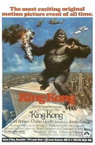 king-kong-1976