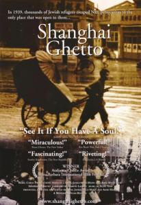 Shanghai_Ghetto_poster