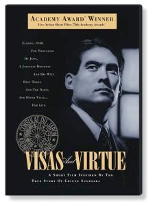 visas-dvd-500